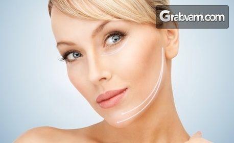 Комбинирано почистване на лице, терапия и термолифтинг на околоочен контур, или хидратация и RF лифтинг на цяло лице