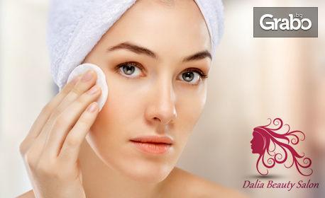 Почистване на лице с ултразвукова шпатула, плюс кислородна терапия и радиочестотен лифтинг