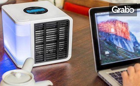 Портативен охладител, овлажнител и пречиствател на въздух с нощна лампа в един комбиниран уред