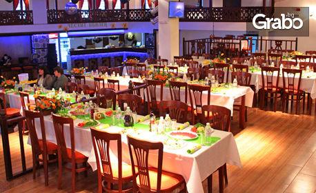За 8 Март в Златоград! Нощувка със закуска и празнична вечеря, плюс релакс зона и бонуси за дамите