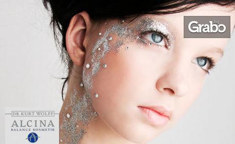 Диамантена алготерапия със сребро и охлаждане на лице с немска козметика Alcina, плюс терапия за ръце, от Студио Evelin Beauty
