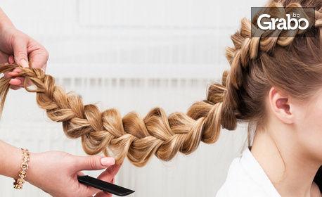 Ботокс терапия за коса и прическа с плитка - без или със подстригване или оформяне със сешоар