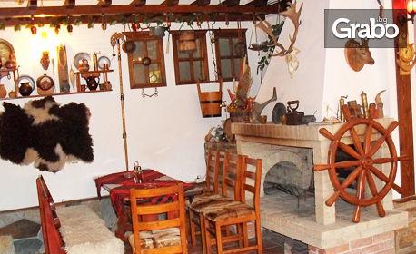 Двама в Родопите за 6 Май! 3 нощувки със закуски и вечери - едната празнична, в с. Баните