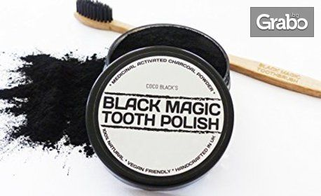 Кокосов прах за избелване на зъби Black Magic Tooth Polish