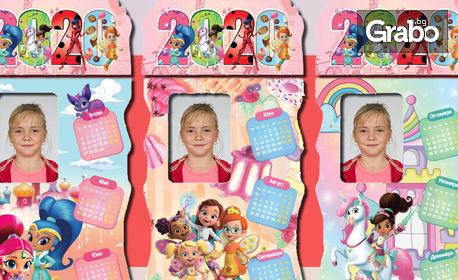 Детски календар със снимка, по избор