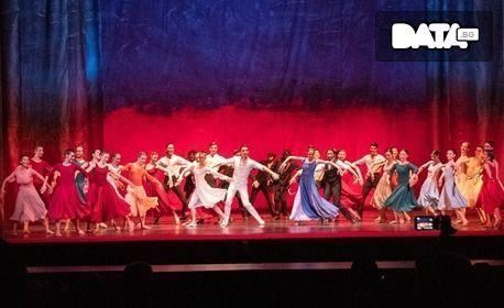"""Хитовият балетен спектакъл """"Гето"""" по музика клезмер и с мотиви от Горан Брегович - на 19 Юни"""
