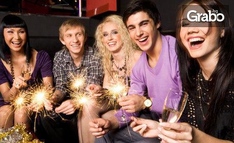 Нова година в Екскалибур! Празнична вечеря, боулинг, програма с награди и изненади, и 1 нощувка със закуска