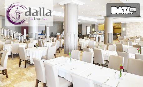Почивка в Кушадасъ през Септември! 7 нощувки на база Ultra All Inclusive в Ladonia Hotel Adakule*****