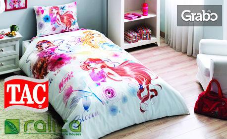 Детски единичен спален комплект TAÇ в десен по избор
