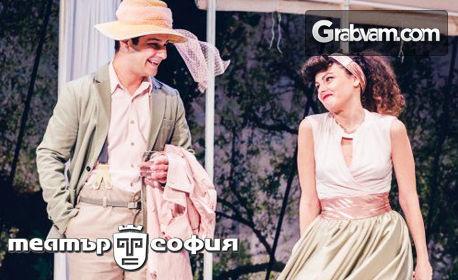 """Две комедии в една постановка! """"Олд Сейбрук и Последният страстен любовник"""" - на 25 Януари"""