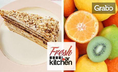 Парче Френска селска торта и фреш портокал или цитронада, плюс кафе еспресо, капучино или лате