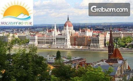 Last minute екскурзия до Будапеща и Виена! 2 нощувки със закуски, транспорт и възможност за Братислава