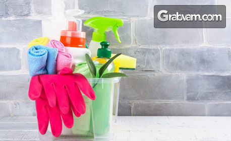 Дезинфекция и почистване на дом или офис до 110кв.м