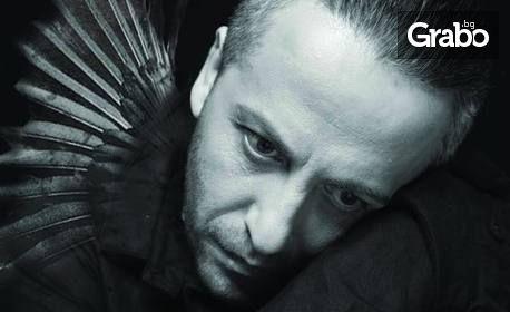 """Моноспектакълът на Мариус Куркински """"Черното пиле"""" - на 30 Октомври"""