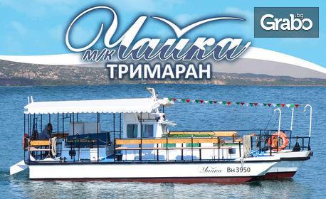 4-часов круиз край Варна с гръцка музика на живо, хапване и риболов