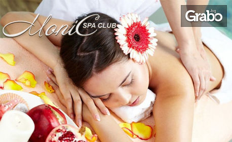 Класически масаж на цяло тяло или Аюрведа Абхаянга масаж на цяло тяло, глава и стъпала