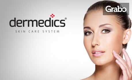 Скулптуриращ anti-age масаж на лице, шия и деколте или дълбоко почистване на лице с ултразвуков пилинг, серум и криотерапия