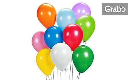 За празник! 50 броя балони с хелий или заря по избор със 100 или 260 изстрела - с включена доставка