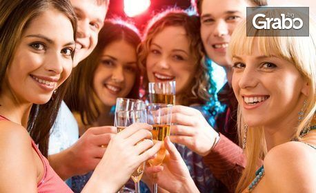 Рожден ден за до 10 човека, с хапване, пийване и украса