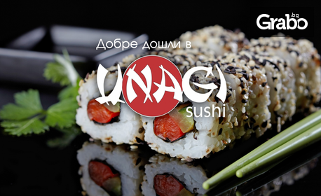 Суши сет с 22 или 46 хапки