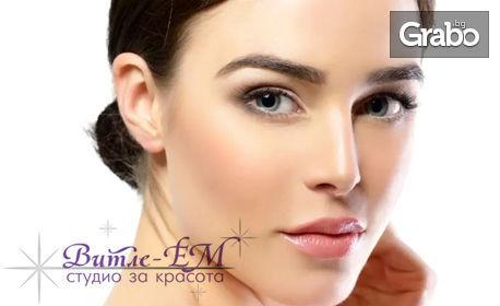 Аква пилинг на лице, плюс дълбоко почистване, йонно насищане и криотерапия