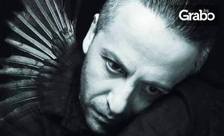 """Гледайте моноспектакъла на Мариус Куркински """"Черното пиле"""" на 14 Септември"""