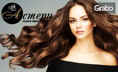 Кератинова терапия за коса с дълготраен ефект, плюс оформяне на ежедневна прическа - без или със подстригване