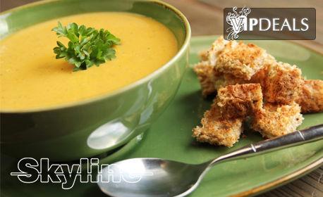 Вкусно меню за дома или офиса! Супа и основно ястие - без или със десерт, по избор
