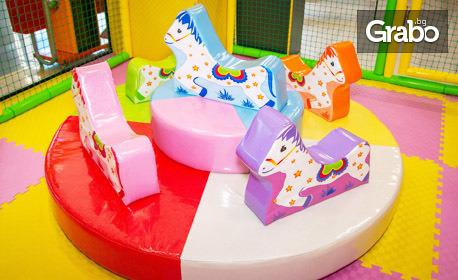 Рожден ден в Delta Planet Mall! 2 часа парти за 10 деца - с аниматор, меню и бонус - детско шампанско