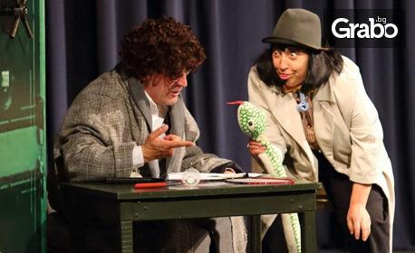 """Пожелахте отново! Комедията """"Редки тъпанари"""" с Мая Новоселска и Явор Бахаров на 24 Септември"""
