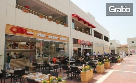 На шопинг в Турция! Еднодневна екскурзия до Одрин и Лозенград, с отпътуване от Варна и Бургас