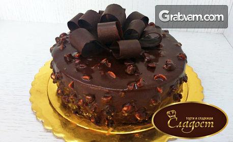 Цяла торта по избор - бяла еклерова или Браунис Фереро