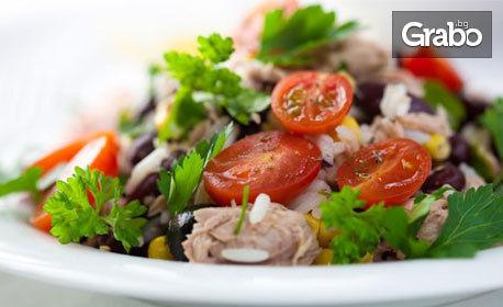 6лв за Ирландска салата с риба тон, пиле Сантос и крем Златен рог