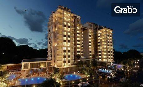 Петзвездна почивка в Дидим! 7 нощувки на база All Inclusive в Maril Resort Hotel*****