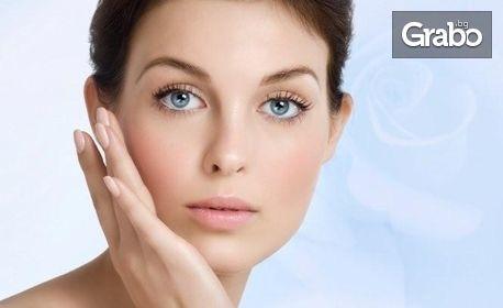 Водно почистване на лице със AHA и BHA киселини, плюс безиглена мезотерапия
