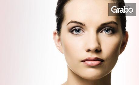 Фракционен RF лифтинг и биолифтинг на лице, шия и деколте