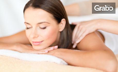 Лечебно-възстановителен масаж на гръб