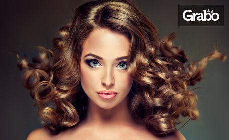 Висок клас професионална грижа за коса с продукти на Treat Naturtech - Montibello, плюс подстригване и оформяне по избор