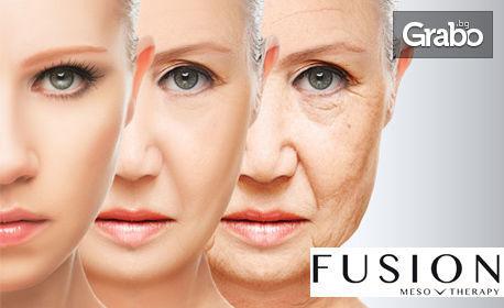 Намали видимо годините или придай обем на устните! Mезотерапия с Injector Pen - на цяло лице или на устни