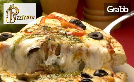 Пица или паста, плюс салата по избор, и 3бр домашно приготвени гризини