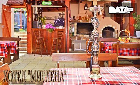 В полите на Рила до края на Юни! 2 или 3 нощувки със закуски и вечери - в село Говедарци