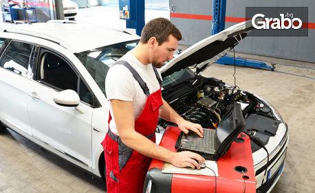 Компютърна диагностика и изчистване на грешки в системата на автомобил, плюс пълна проверка на ходова част