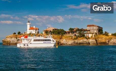 Разходка с кораб до остров Света Анастасия и посещение на музейна експозиция