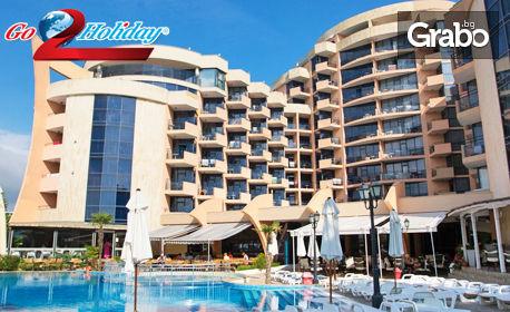 Цяло лято в Слънчев бряг! 5, 6 или 7 нощувки на база All Inclusive в Хотел Marlin Beach****