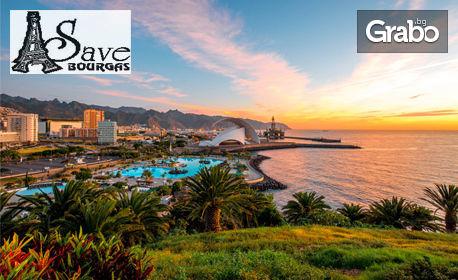 Посети остров Тенерифе! 7 нощувки със закуски и вечери в хотел Turquesa Playa****, плюс самолетен билет от Милано, от Save Tours