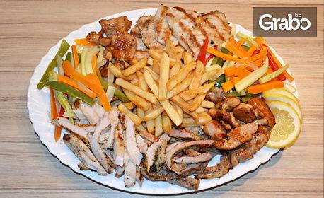 Вкусно плато за цялата компания - 1.420кг месце, картофки и зеленчуци