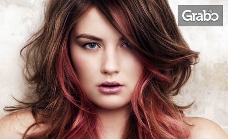 Боядисване на коса с боя на клиента, масажно измиване и нанасяне на маски, плюс прическа по избор