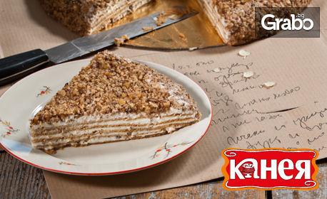 Класическа френска селска торта