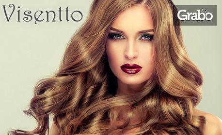 Подстригване на коса, плюс възстановяваща терапия с ампула за растеж