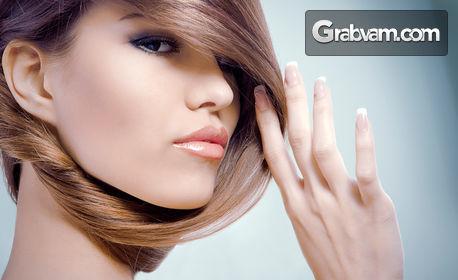 Арганова терапия за коса с инфраред преса, плюс подстригване и прическа